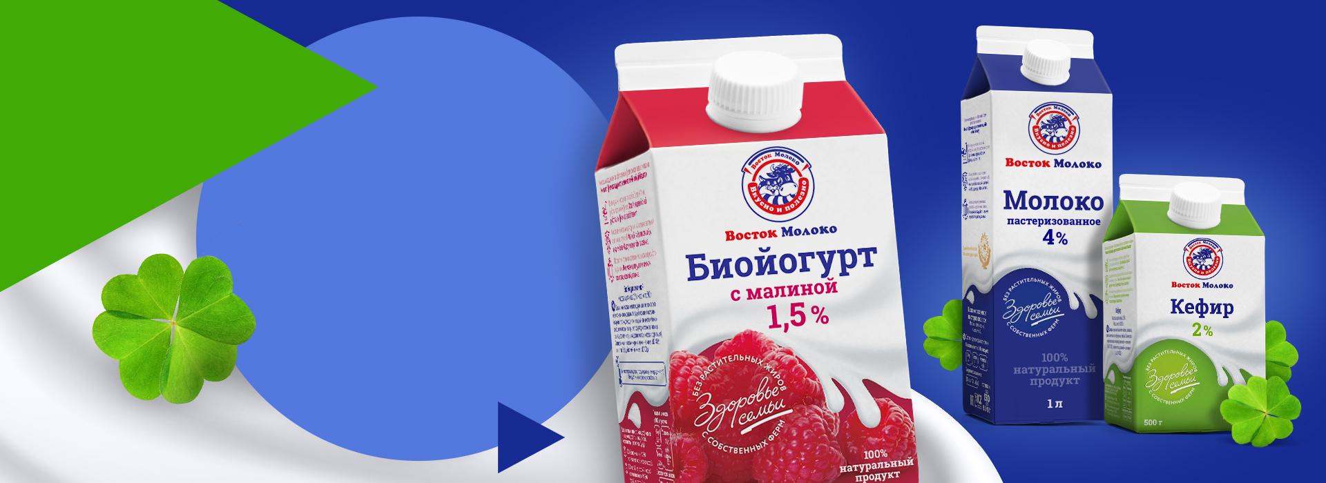 Восток молоко жуковский фото